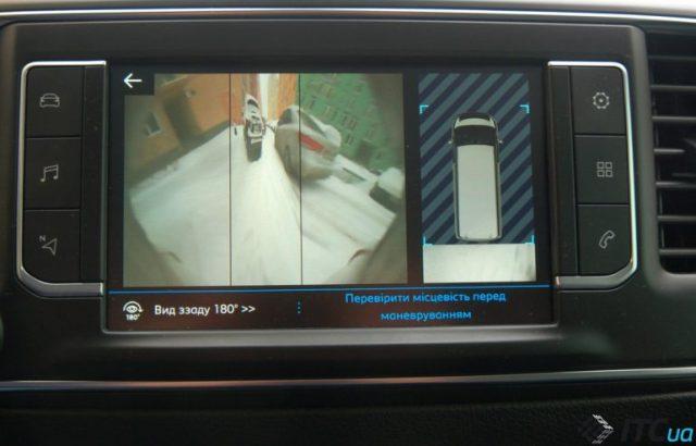 ХАЙПерлуп уже здесь – это Peugeot Traveller VIP - ITC.ua