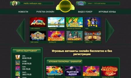 Киберполиция провела 15 обысков и заблокировала работу 8 онлайн-казино