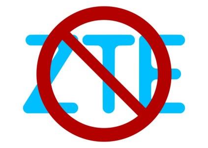 ZTE прекращает операционную деятельность из-за американских санкций, запрещающих экспорт технологий для этой компании