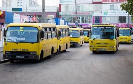 «Киев без маршруток»: Киевсовет инициирует полный отказ от частных перевозчиков до 2022 года
