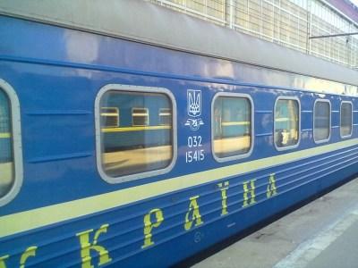 «Укрзалізниця» готова потратить более 7,5 млн грн на закупку систем видеонаблюдения для пассажирских поездов