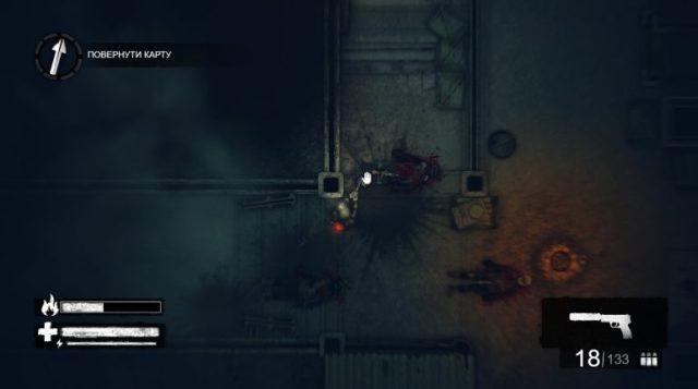 Heat Guardian – S.T.A.L.K.E.R. 2D - ITC.ua