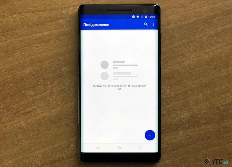 Искажения на экране Nokia 8 Sirocco