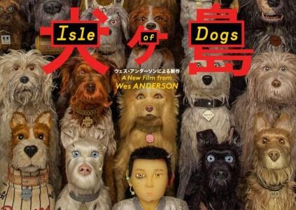 Isle of Dogs / «Остров собак»
