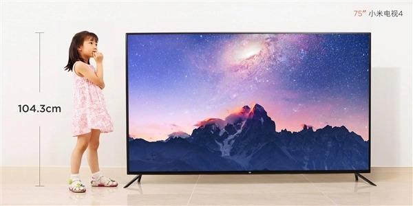 Xiaomi называет новый 75-дюймовый смарт-ТВ Mi TV 4 за $1405 самым дешевым на рынке