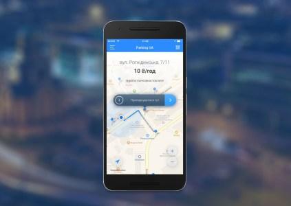 В приложении Parking UA теперь можно рассчитаться «Мобильными деньгами» «Киевстар»