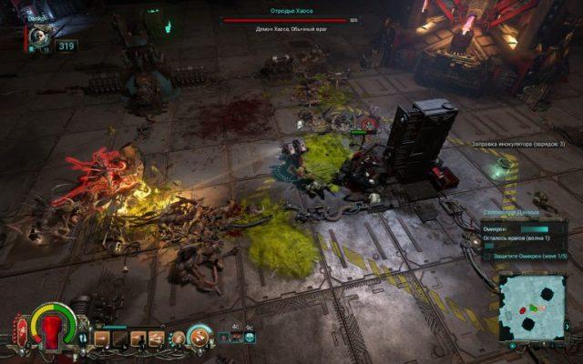 Warhammer 40,000: Inquisitor – Martyr: каленым железом - ITC.ua