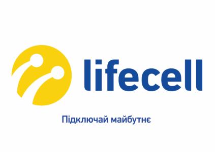 lifecell тоже запустит 4G в диапазоне 1800 МГц с 1 июля, при этом сразу в 232 населенных пунктах 18 областей Украины