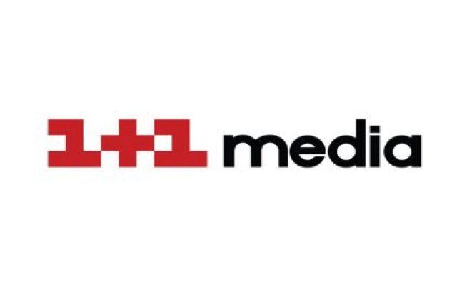 Анна Ткаченко, диджитал-директор 1+1 Media: «Сегодня, чтобы оставаться успешными и выходить в прибыльность − все медийные компании трансформируются в мультимедийные» - ITC.ua