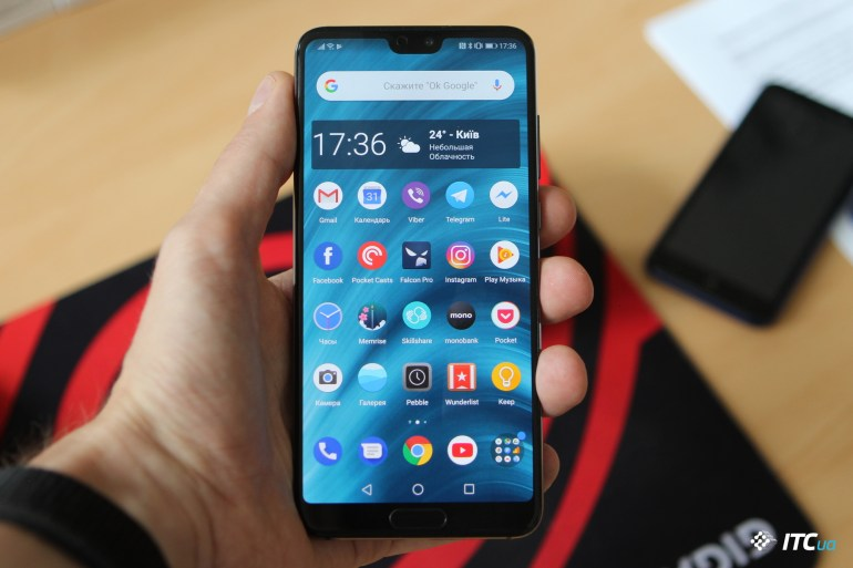 EMUI stock android