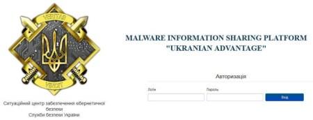 СБУ и «Антонов» договорились обмениваться данными о кибератаках в реальном времени через платформу киберразведки MISP-UA