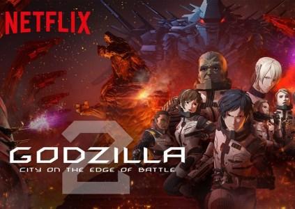 Godzilla: City on the Edge of Battle / «Годзилла: Город на краю битвы»