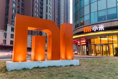 Акции Xiaomi в первый же день торгов на Гонконгской бирже упали ниже заявленной цены размещения