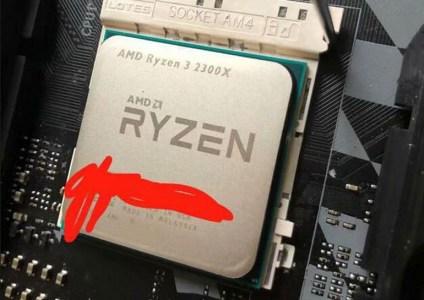 Появились результаты тестов процессора AMD Ryzen 3 2300X