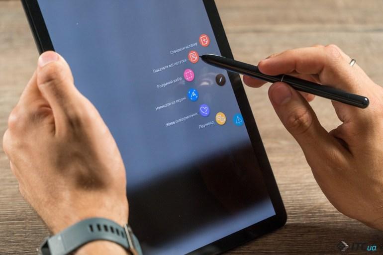 перо Galaxy Tab S4