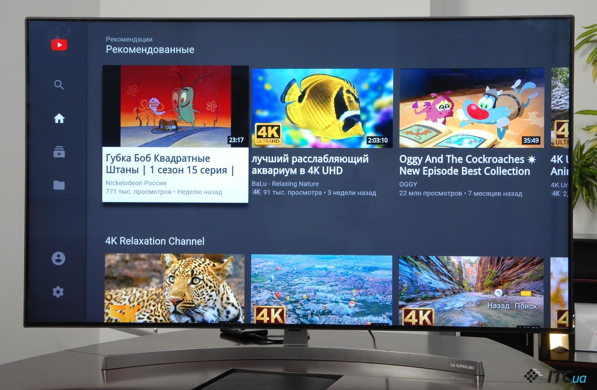 Обзор 4К-телевизора LG 55SK8500 - ITC ua