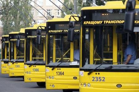 Обновлено: До конца года Киев должен объявить крупный тендер на закупку нового пассажирского транспорта на сумму 50 млн евро