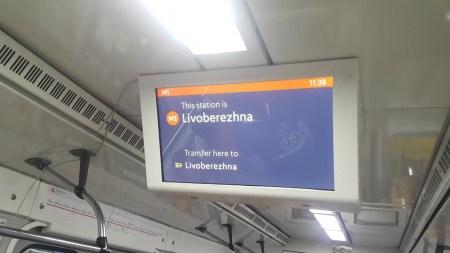 Киевский метрополитен запустил новую видеоинформационную систему и анонсировал установку камер видеонаблюдения в вагонах