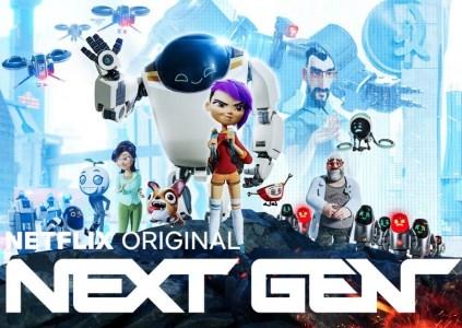 Next Gen / «Следующее поколение»