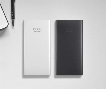 Новый внешний аккумулятор Meizu Mobile Power 3 емкостью 10 000 мА·ч оценивается в $12