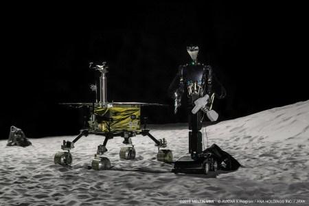 Японцы хотят отправить в космос робота-аватара