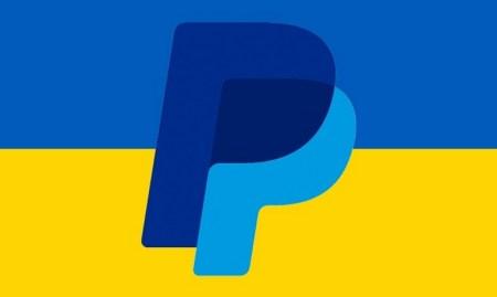 «Дело не в тебе, а во мне»: Максим Нефедов объяснил ситуацию с невыходом PayPal на рынок Украины