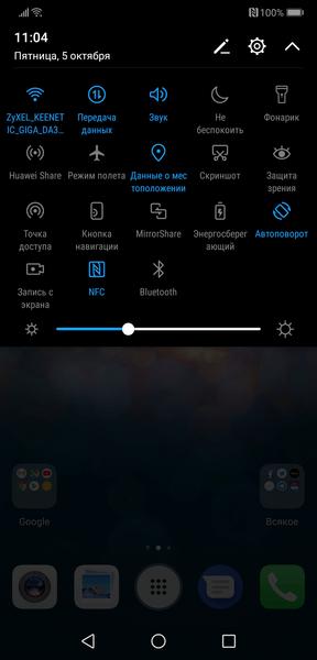Обзор смартфона Huawei P20 - ITC ua