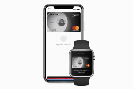 Еще одним банком, запустившим Apple Pay в Украине, стал «Банк Восток»