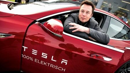 Акции Tesla выросли более чем на 17% в ожидании публикации рекордного квартального отчета