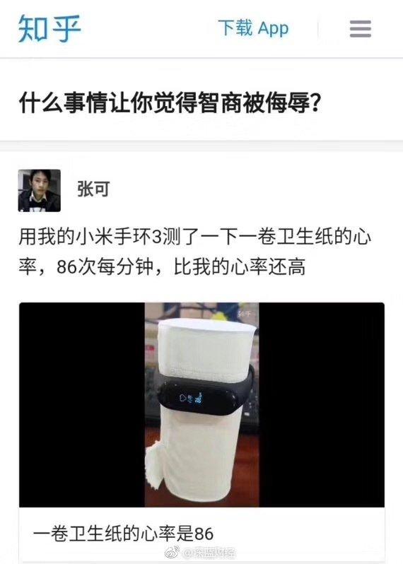 Xiaomi Mi Band 3 зафиксировал пульс у рулона бумажных салфеток [Обновлено: добавлено видео]
