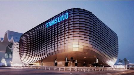 Минувший квартал стал для Samsung лучшим за всю историю