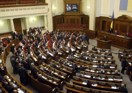 Верховная Рада проголосовала за военное положение в отдельных областях Украины сроком на 30 дней