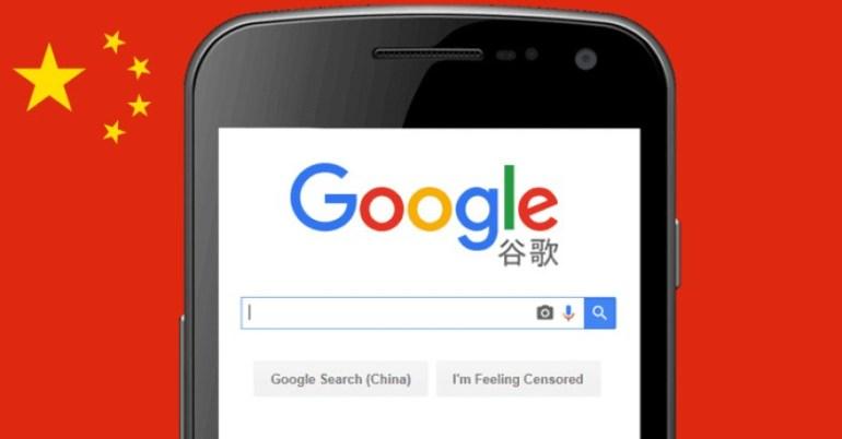 Сотрудники Google снова призывают компанию отказаться от разработки поисковой системы Dragonfly для Китая