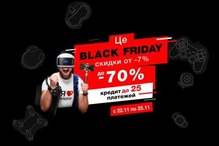 Черная Пятница в Цитрусе: ТОП-10 гаджетов, которые выбрали покупатели