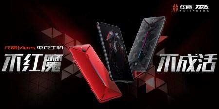Представлен геймерский смартфон Nubia Red Magic Mars с процессором Snapdragon 845, а также 10 ГБ ОЗУ и хранилищем 256 ГБ в максимальной конфигурации
