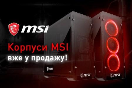 Корпуса MSI MAG Bunker и Pylon уже в продаже