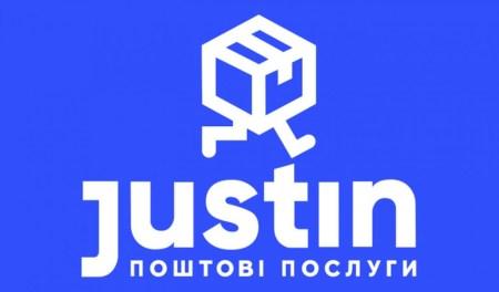 В Украине заработал новый почтово-логистический оператор Justin, у которого уже есть 230 отделений в торговых сетях