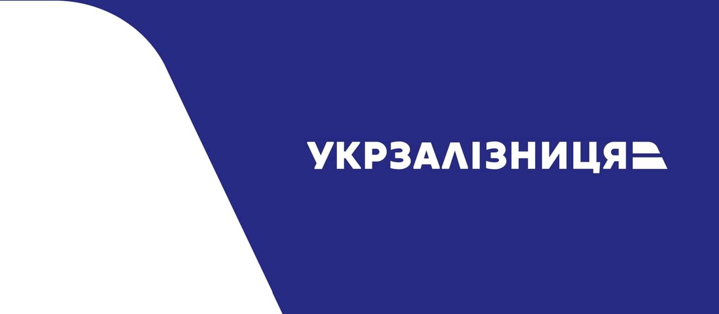 Укрзалізниця» хвастается рекордными продажами билетов на фоне  продолжающихся сбоев в работе онлайн-сервиса booking.uz.gov.ua - ITC.ua