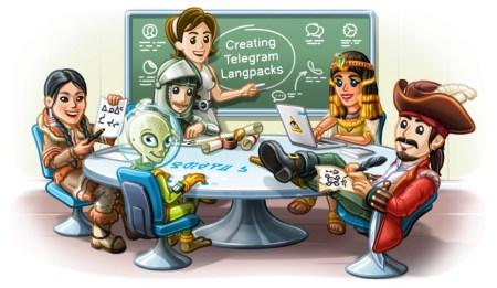 Вышла версия Telegram 5.0 с обновлённым дизайном и улучшенным отображением сложных веб-страниц