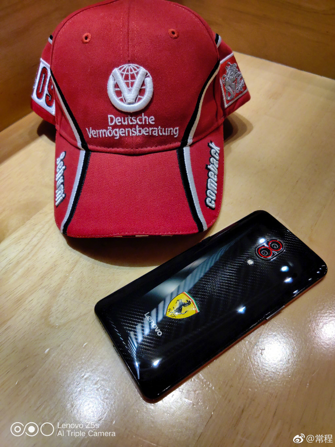 Глава Lenovo показал смартфон Lenovo Z5 Pro GT Ferrari Edition
