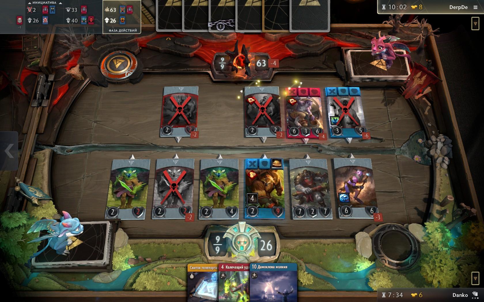 карточная игра дота 2