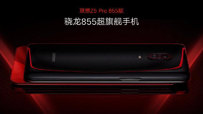 Lenovo Z5 Pro Snapdragon 855 — первый смартфон с 12 ГБ ОЗУ. Он же — новый абсолютный лидер рейтинга производительности AnTuTu