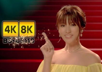 В Японии запущена трансляция первого спутникового телевизионного канала в разрешении 8K