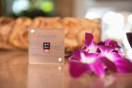 Qualcomm официально анонсировала мобильный чипсет Snapdragon 855, но пока не спешит делиться подробностями