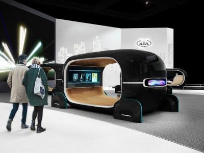 Kia Motors представила технологию анализа эмоционального состояния пассажиров беспилотных авто