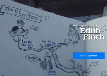 В Epic Games Store бесплатно раздают игру What Remains of Edith Finch