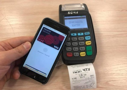 Ощадбанк и Visa запустили «электронный билет» в общественном транспорте Чернигова