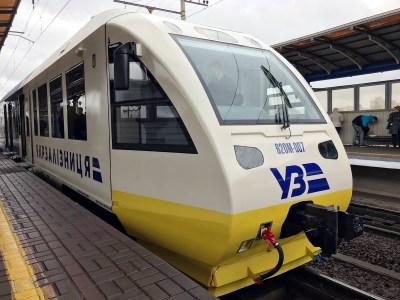 Разработчики сайта booking.uz.gov.ua предлагают бесплатно внедрить онлайн-систему продажи билетов на Kyiv Boryspil Express, но «Укрзалізниця» игнорирует предложение