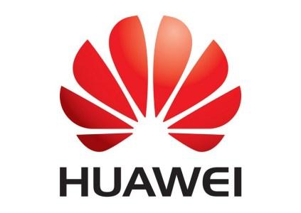 Huawei представила несколько 5G-продуктов: чипсет Balong 5000, роутер на его основе и базовый чип Tiangang