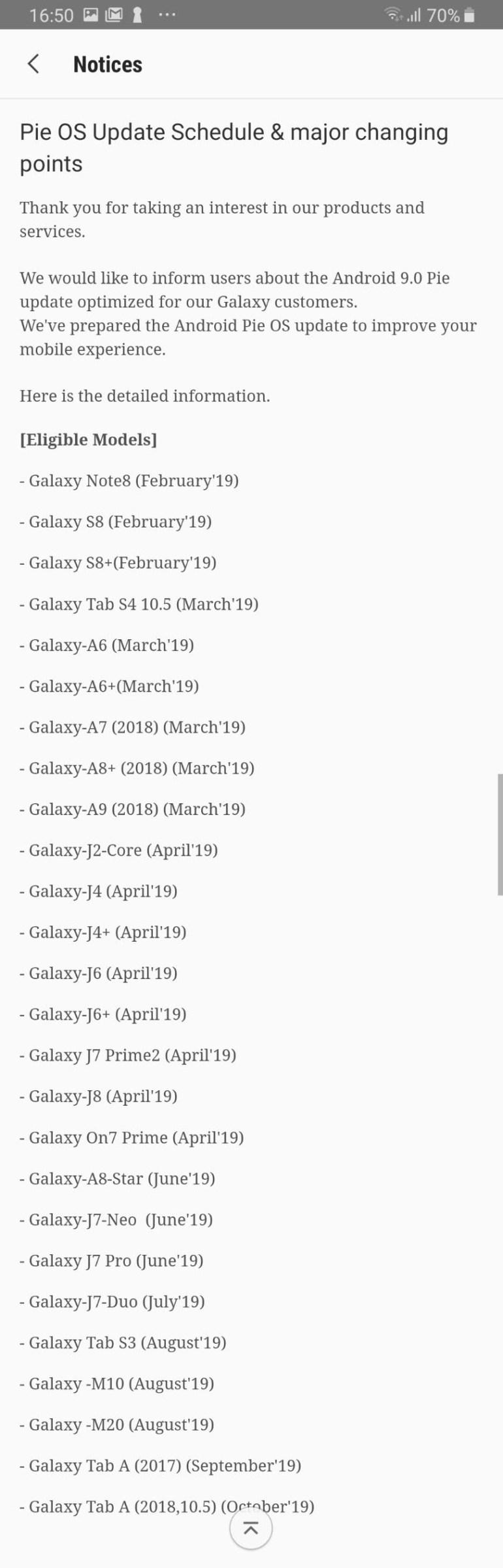 Появился уточненный график выхода Android 9.0 Pie для смартфонов Samsung, некоторые старые модели (даже бюджетные) получат апдейт на месяц раньше
